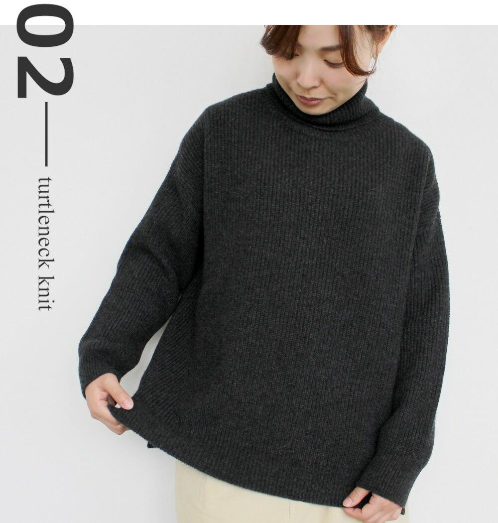 カシミヤ100%畦編みタートルネックセーター