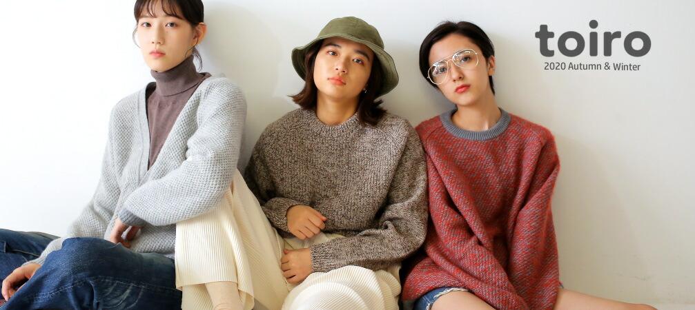 a/w knit