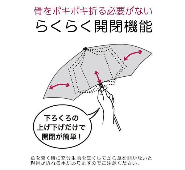折りたたみ傘 晴雨兼用 傘