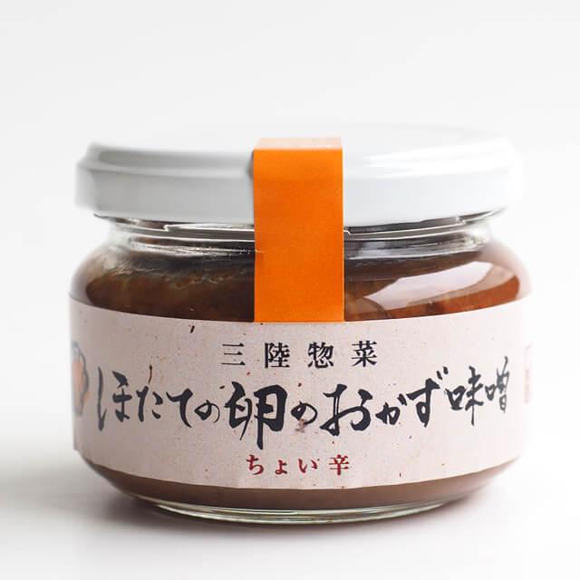 《早野商店》ほたての卵のおかず味噌【110g】