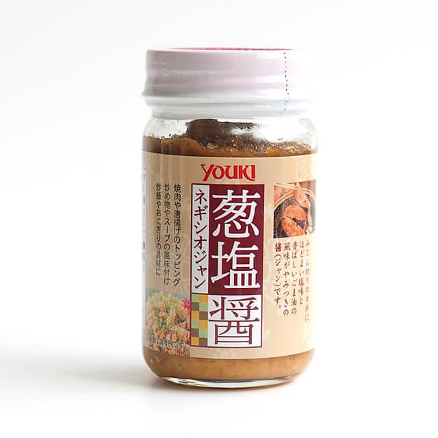 《ユウキ食品》葱塩醤(ネギシオジャン)【110g】