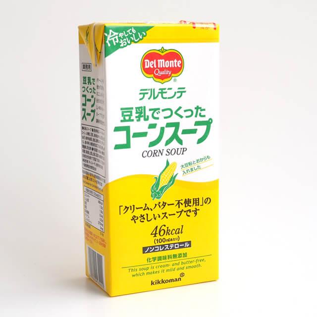 《デルモンテ》豆乳でつくったコーンスープ【1000ml】