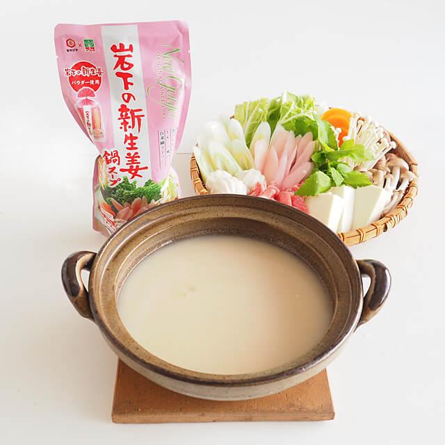 《宮島醤油》岩下の新生姜鍋スープ【600g】
