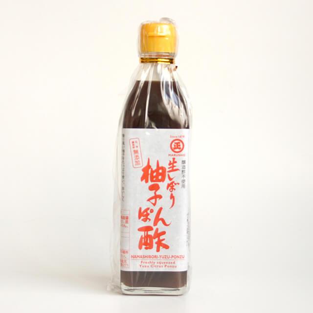 《丸正酢醸造元》生しぼり柚子ぽん酢【300ml】