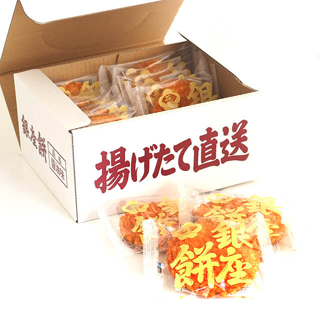 《銀座花のれん》銀座餅(醤油味)【15枚】