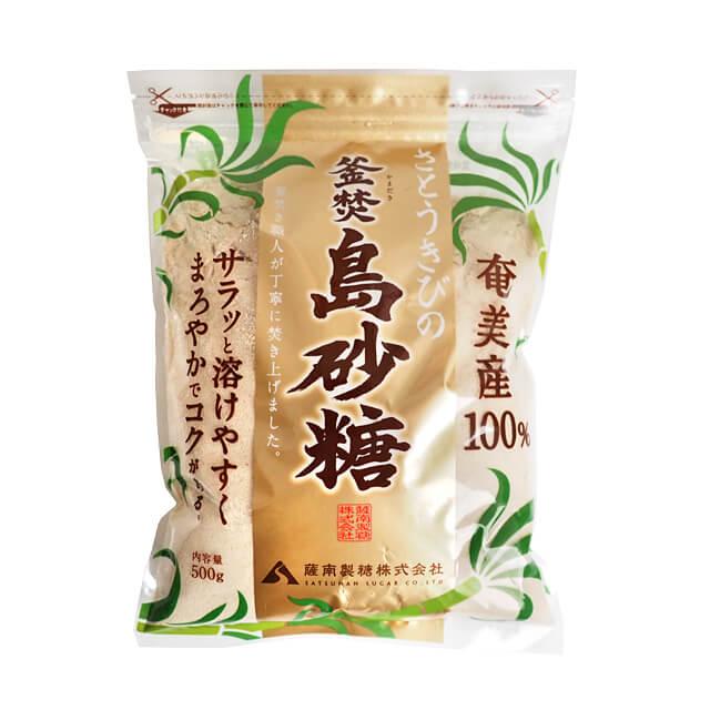 《薩南製糖》さとうきびの釜焚島砂糖【500g】