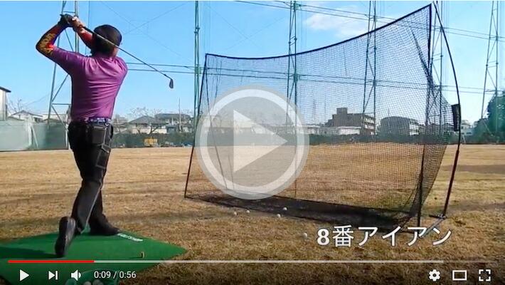 ゴルフネット動画