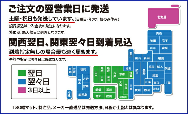 sagawa_map.jpg