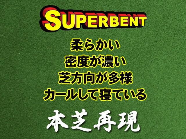 sb_tokusei.jpg
