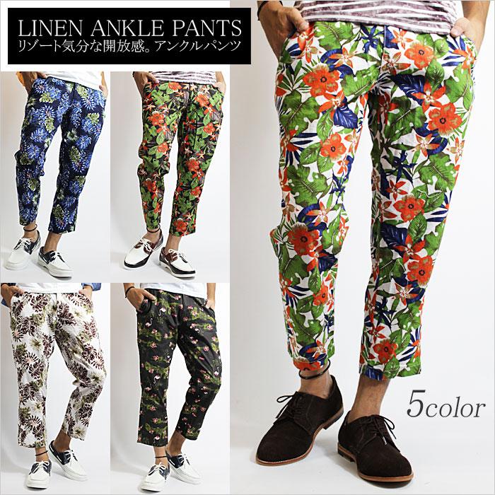 Progre Linen Floral Ankle Pants Quot 10 Kinds Quot Shorts Shorts