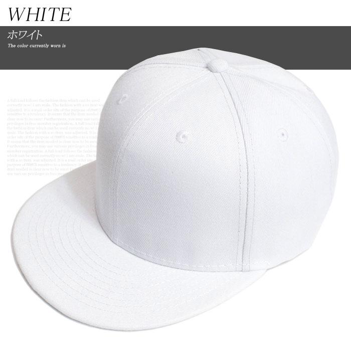 スナップバック ベースボールキャップ ホワイト