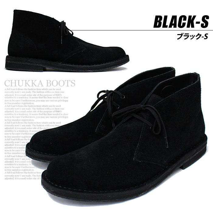 Progre | Rakuten Global Market: Choose from leather chukka boots ...