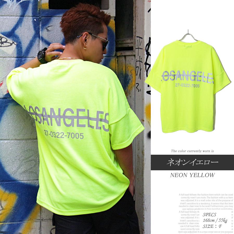 リフレクター ビッグ Tシャツ ネオンイエロー