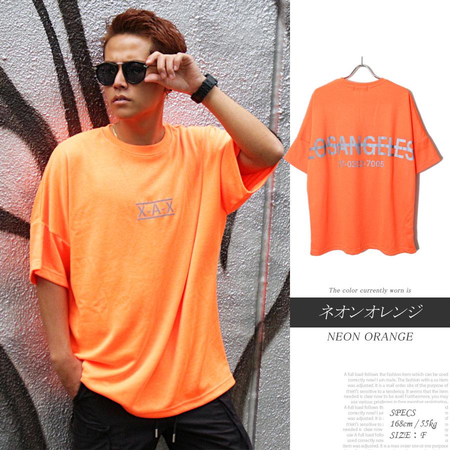 リフレクター ビッグ Tシャツ ネオンオレンジ