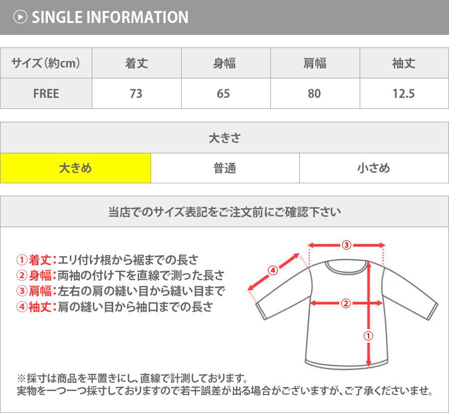 リフレクター ビッグ Tシャツ サイズ