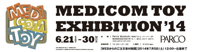 MEDICOM TOY EXHIBITION '14