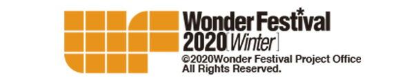 2020 [冬]