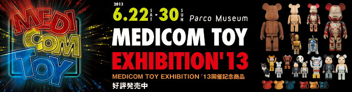 MEDICOM TOY EXHIBITION '13