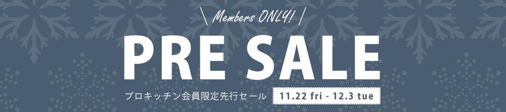 member-ban1911.jpg