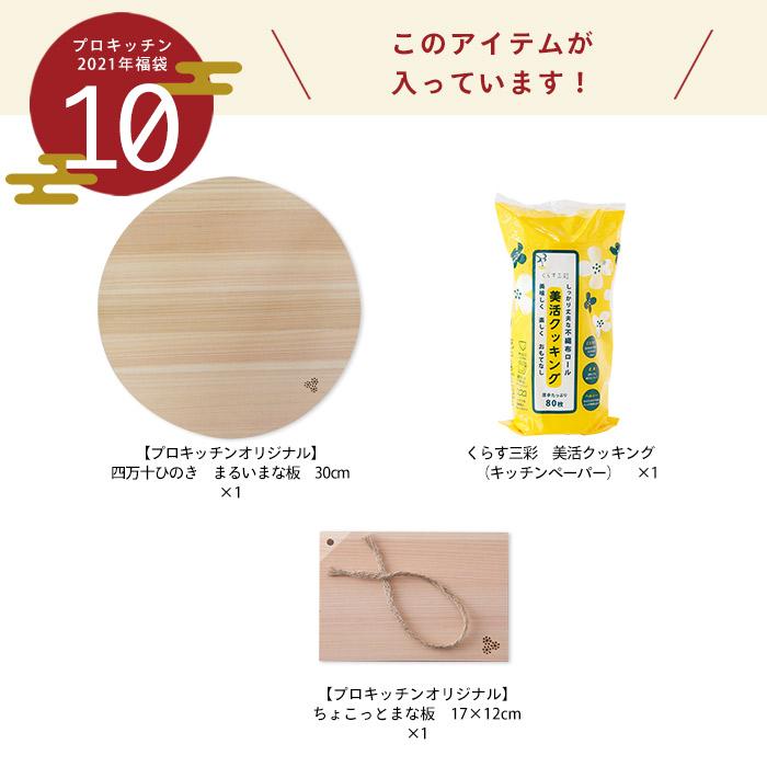 fukub2020-3_2.jpg