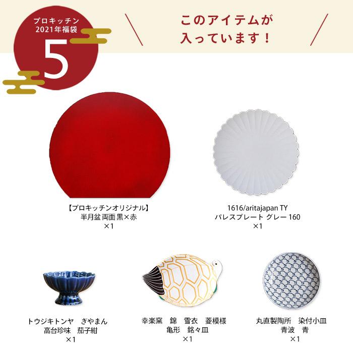 fukub2020-5_2.jpg