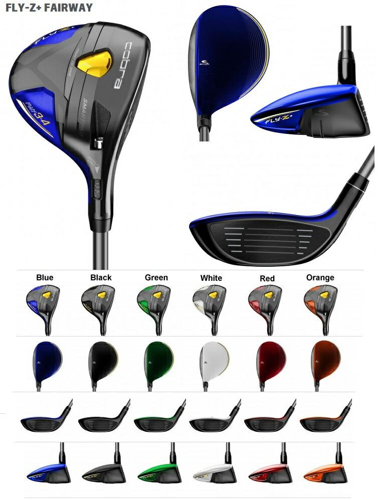 【楽天市場】在庫あり!cobra Golf Fly Z Orange Fairway Wood コブラゴルフ