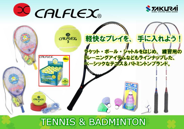 テニス ラケット テニスボール シャトル