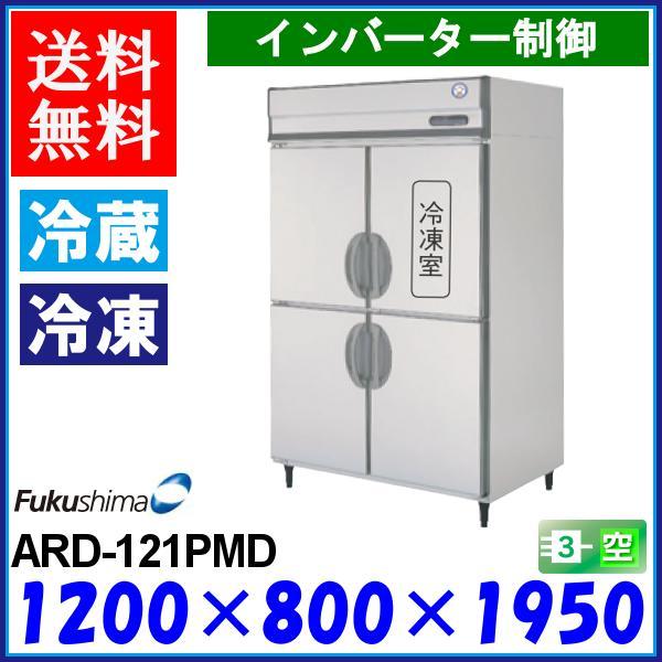 ARD-121PMD