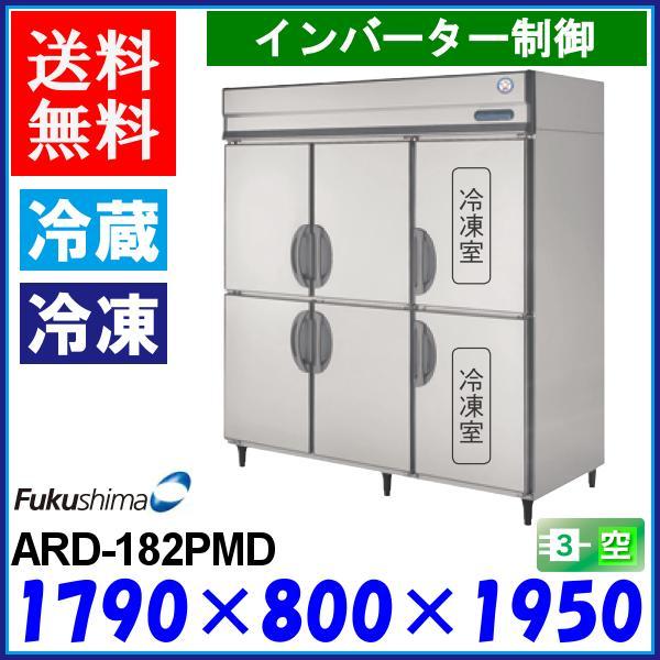 ARD-182PMD