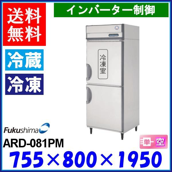 ARD-081PM