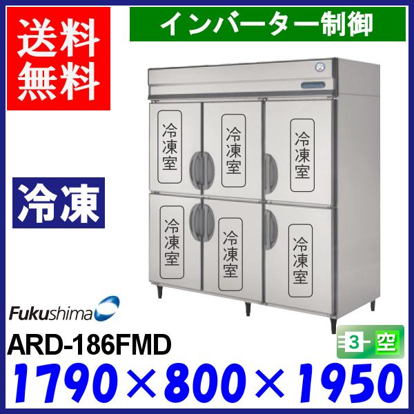 ARD-182PM