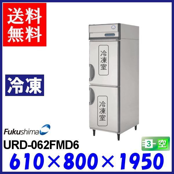 URD-062FMD6