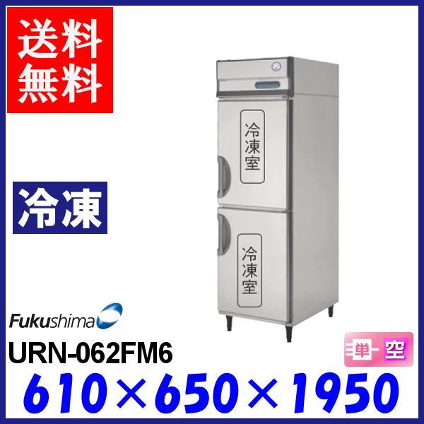 URN-062FM6