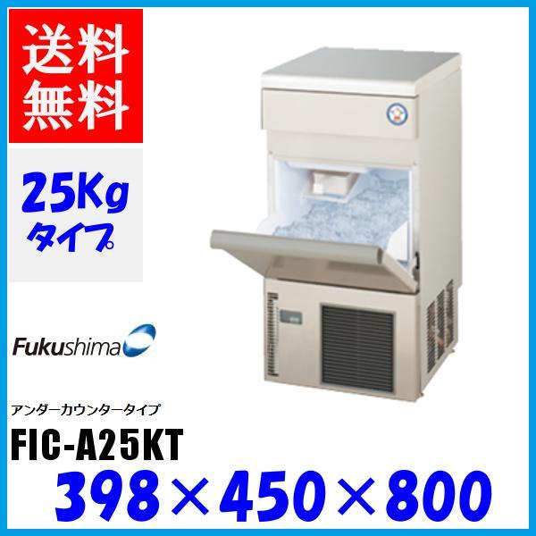 フクシマ FIC-A25KT