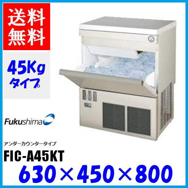 FIC-A45KT