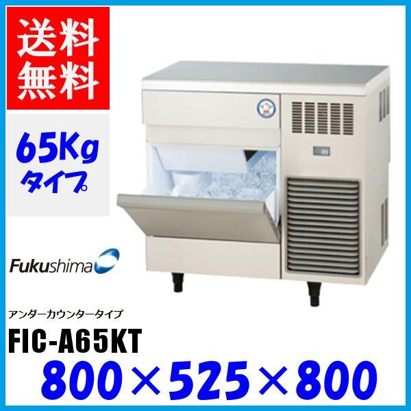 FIC-A65KT