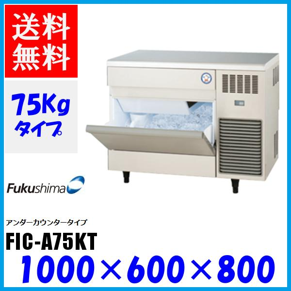 FIC-A75KT