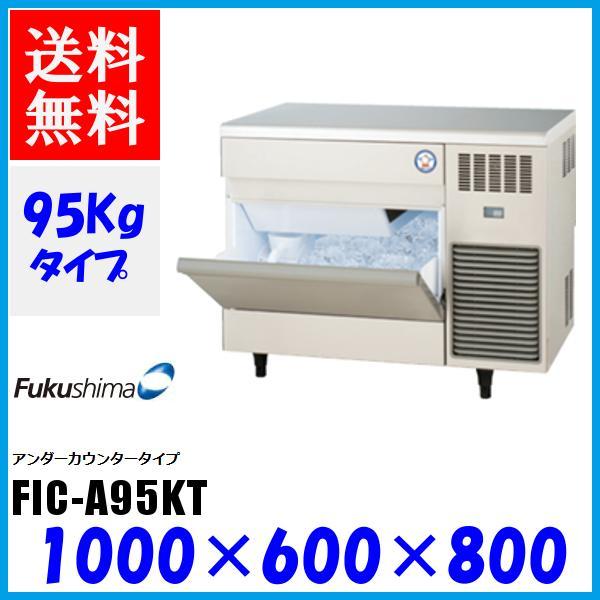 FIC-A95KT