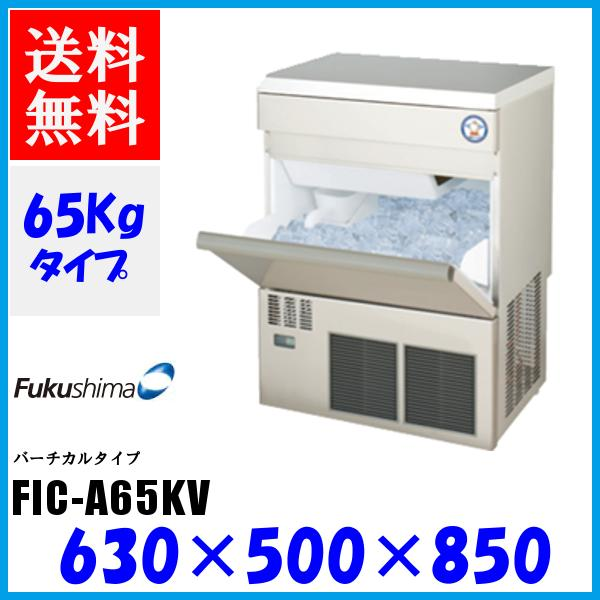 FIC-A65KV