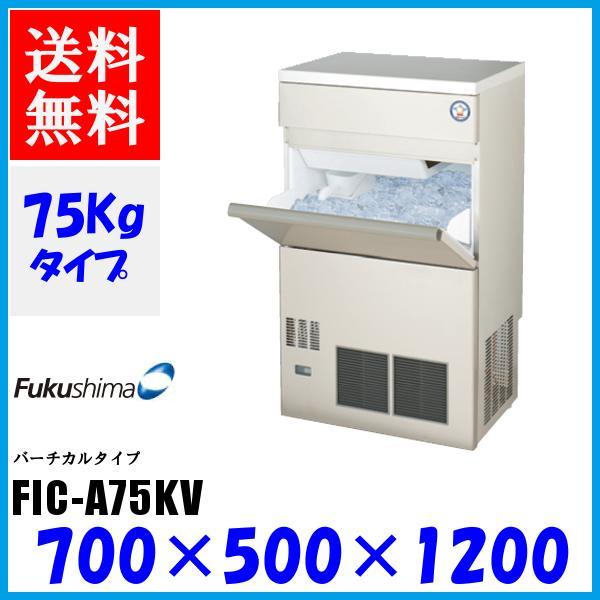 FIC-A75KV