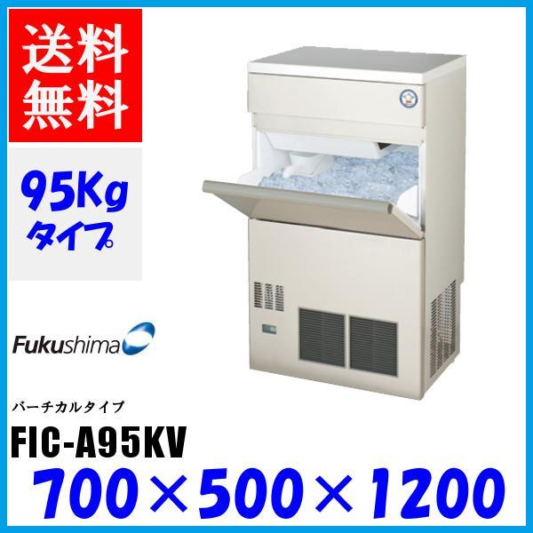 FIC-A95KV