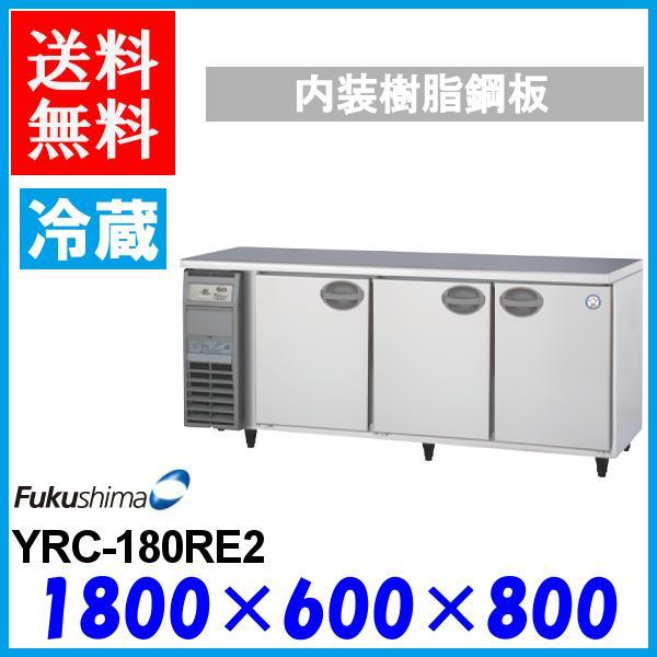 YRC-180RE2