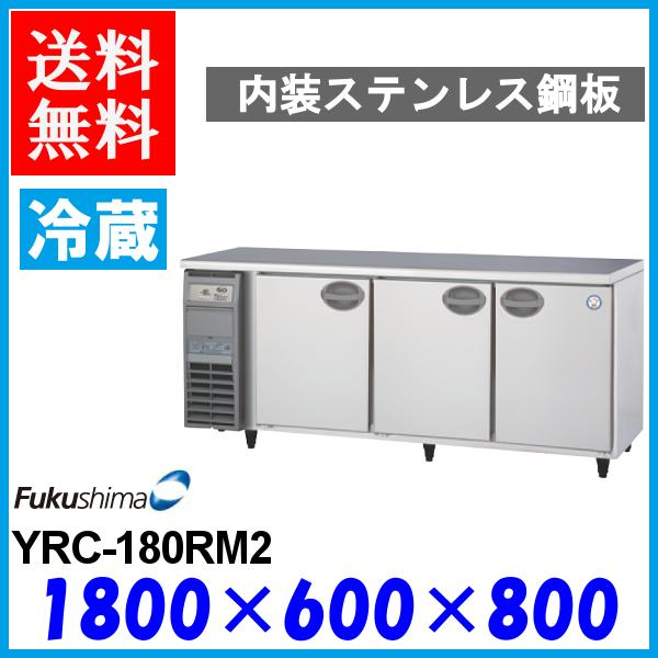YRC-180RM2