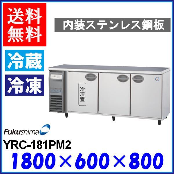 YRC-181PM2