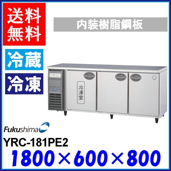 YRC-181PE2