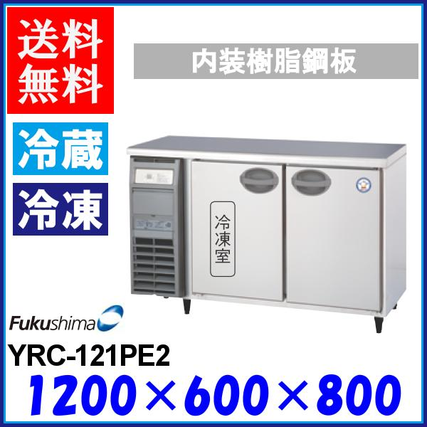YRC-121PE2