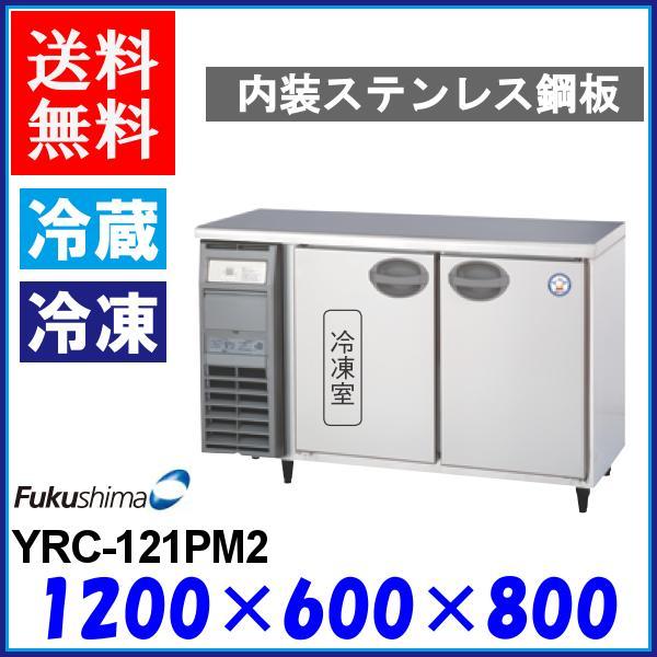 YRC-121PM2