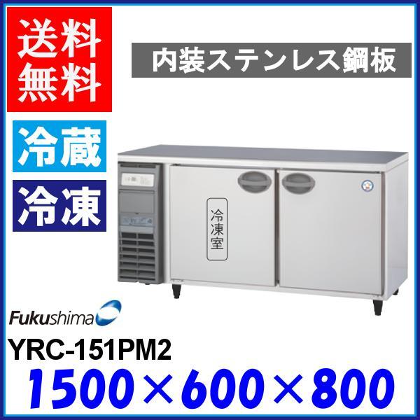 YRC-151PM2