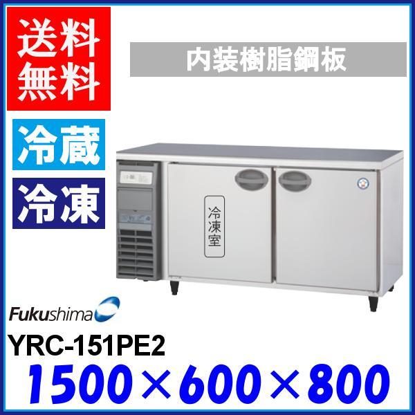YRC-151PE2