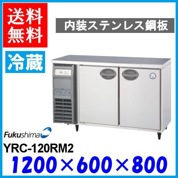 YRC-120RM2